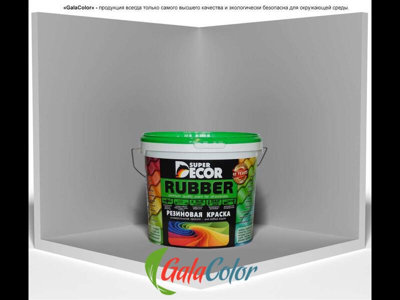 Резиновая краска Super Decor цвет №15 «Оргтехника»