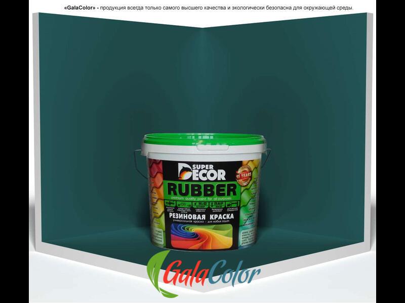 Резиновая краска Super Decor цвет №14 «Изумруд»