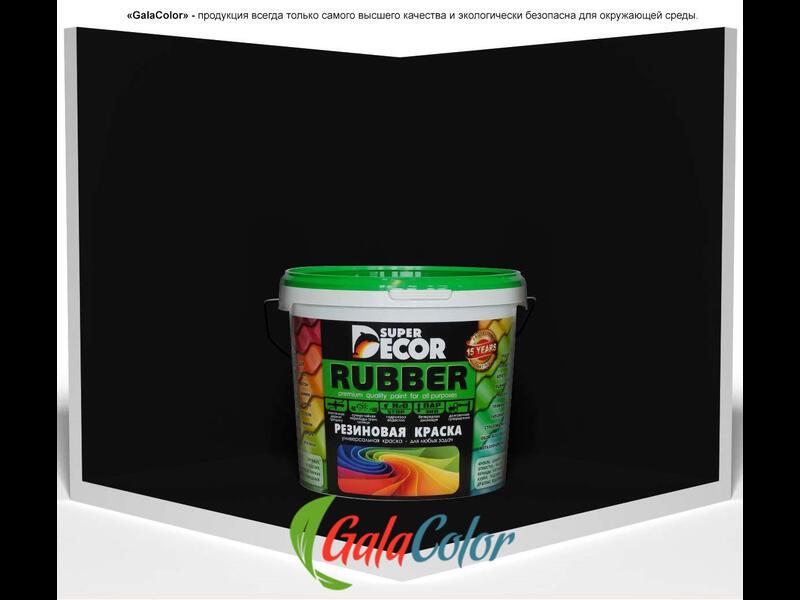 Резиновая краска Super Decor цвет №12 «Карибская ночь»