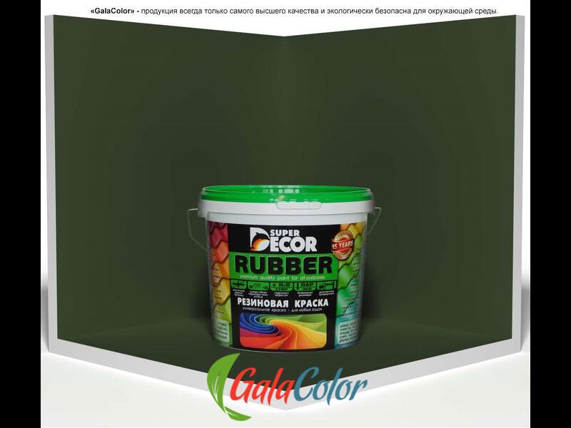 Резиновая краска Super Decor цвет №9 «Лесная сказка»